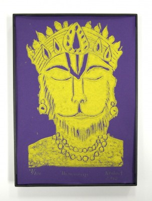 Hanuman yoga art framed lino block print by Noah