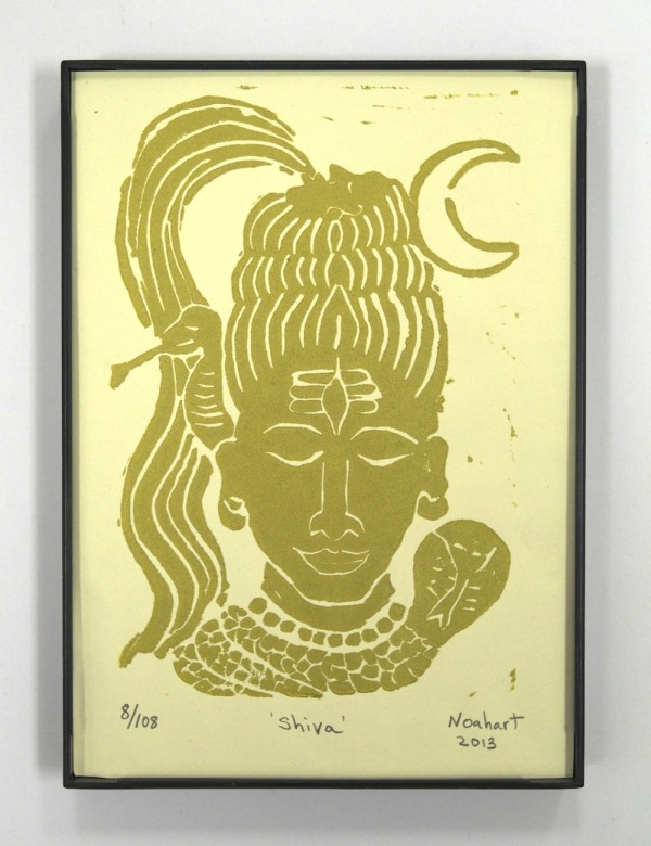 Shiva print in gold framed yoga art print